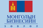 Business Council of Mongolia